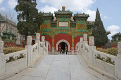 Entry to the land of 'Extreme Happiness' Beihai Park. Beijing, China - March 24 - Entry to the land of 'Extreme Happiness' 2010 royalty free stock photos