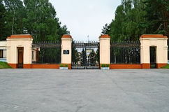 Entry to the Military Academy of the Belarus Stock Images