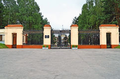 Entry to the Military Academy of the Republic of Belarus Stock Photo