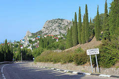 Entry to Simeiz settlement in Crimea Royalty Free Stock Photo
