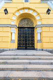 Entryway Arch of a Beautiful Old Building in Kiev, Ukraine Stock Images