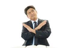 Enttäuschter asiatischer Geschäftsmann stockbild