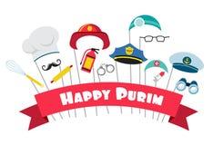 Entwerfen Sie für jüdischen Feiertag Purim mit Masken und traditionellen Stützen Auch im corel abgehobenen Betrag stock abbildung