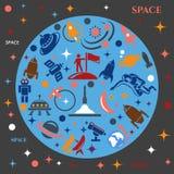 Entwerfen Sie Hintergrund mit dem Bild von Raketen, von Planeten und von astronafta Lizenzfreie Stockfotos
