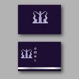 Entwerfen Sie Visitenkarte mit Logo der Göttin des Wassers Telefonkarteschablone Stockfotografie