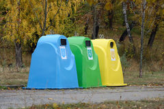 Envases coloridos para reciclar Fotografía de archivo libre de regalías