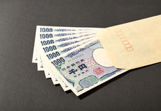 Envelop en Japans bankbiljet 1000 Yen Royalty-vrije Stock Foto's