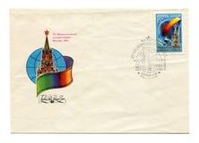 Envelope carimbado Imagens de Stock Royalty Free