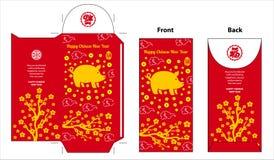 Envelope chinês do vermelho do ano novo Comemore o ano de porco ilustração do vetor