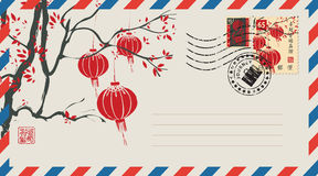Envelope with a japanese postage stamp Stock Image