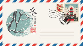 Envelope with a japanese postage stamp Stock Photo