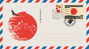 Envelope with a japanese postage stamp Royalty Free Stock Photo
