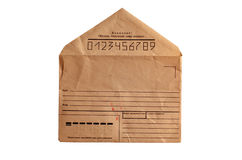 Envelope postal soviético velho Fotos de Stock Royalty Free