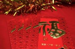 Envelope vermelho no festival chinês do ano novo no fundo vermelho Fotografia de Stock Royalty Free