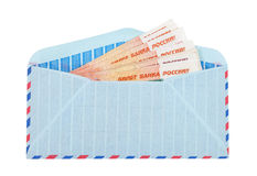 Envelopes and cash in russian rubles Stock Photo