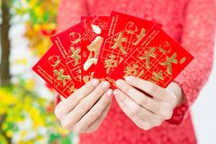 Envelopes da sorte Imagens de Stock Royalty Free