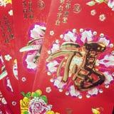 Enveloppe chinoise d'argent de poche Photo libre de droits
