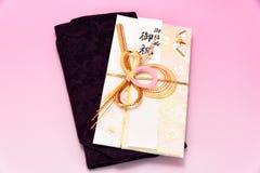 Enveloppe de cadeau et emballage japonais de crêpe Images libres de droits