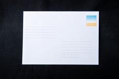 Enveloppe de courrier Photographie stock libre de droits
