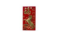 Enveloppe de rouge d'Angpau Images stock