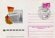 Enveloppe postale de l'URSS communisante Images libres de droits