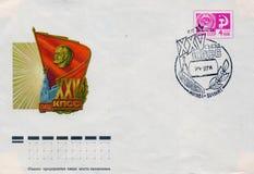 Enveloppe postale de l'URSS communisante Images stock