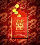 Enveloppe rouge chinoise Photos stock