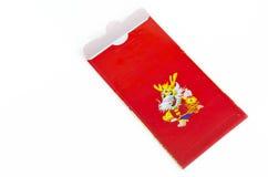 Enveloppe rouge chinoise de dragon Photos libres de droits