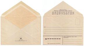 Enveloppe russe soviétique de garantie des années 70 de cru initial Image libre de droits