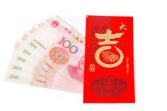 Enveloppes chinoises rouges avec l'argent Photos stock