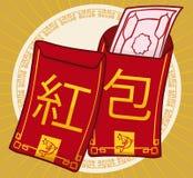Enveloppes ou ` rouges de Songbao de ` pour célébrer la nouvelle année chinoise, illustration de vecteur Images stock