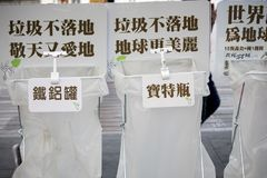 Environmental Love Earth, Tzu Chi volunteers, trash classification. Love the Earth to do environmental protection, Taiwan Tzu Chi volunteers will be trash Stock Images