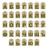 Environmentally friendly word. Russian Green alphabet set of eco letters on kraft paper labels. Isolated on white.  Stock Photography