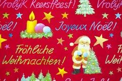Envoltório de presente do Natal Imagens de Stock Royalty Free