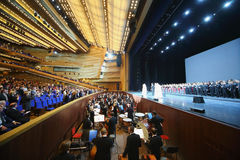 Eople came to the show Judgment Day. MOSCOW - SEP 30: People came to the show Judgment Day on Large hall for presentations at the State Kremlin Palace on stock photo