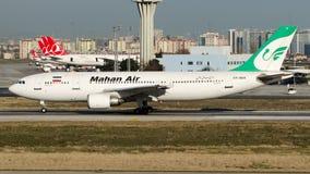 EP-MNK Mahan Air, Airbus A300B4-600 royalty free stock photos