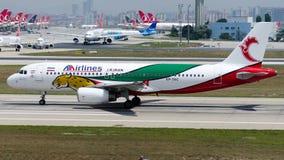EP-TAC Ata Airlines Iran, Airbus A320-200 Image libre de droits