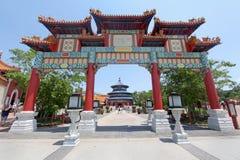 Epcot China Fotos de Stock
