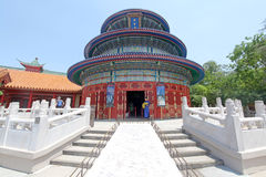 Epcot China Stock Images