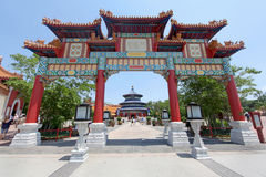 Epcot China Stock Photos