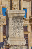 Ephesus Stock Photo