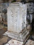 Ephesus ruiniert die Türkei Stockfotos
