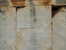 Ephesus obrazy royalty free