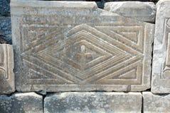 Ephesus, die Türkei Lizenzfreie Stockbilder