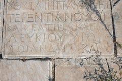 Ephesus historische oude stad, in Selcuk, Izmir, Turkije stock foto