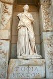 Ephesus Ruinen Izmirtruthahn Stockbilder