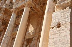 Ephesus Turkey. Ephesus roman ruin site in Turkey Stock Image
