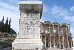 Ephesuskolom en Celsus-Bibliotheek Stock Foto's