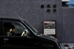 Epicentrum wybuch Japonia, Hiroszima - obrazy royalty free