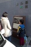 Epicentrum wybuch Japonia, Hiroszima - fotografia royalty free